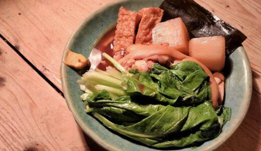 上京グルメ物語(2)沖縄おでんを食べに、中野「あしびなー」に行くさー。