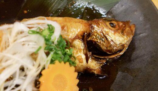 上京グルメ物語(15)鳥取の「のどぐろ」が甘ーい! 『炉端かば』(丸の内)でじゃんこと食べよう