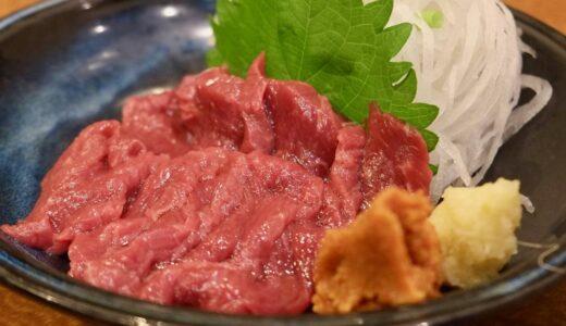 上京グルメ物語(5)福島・会津グルメを食べに「身知らず」へあいべ(行きましょう)!