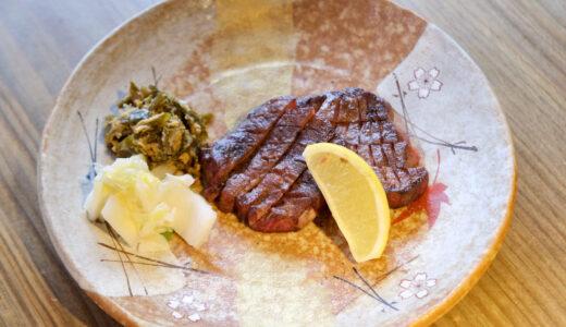 上京グルメ物語(23)市ヶ谷の「金市朗」で宮城料理にどでんする。