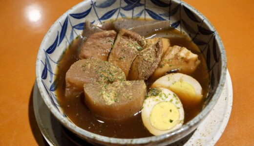 上京グルメ物語(28)大井町「ひなの家」で静岡のご当地グルメがまめったい