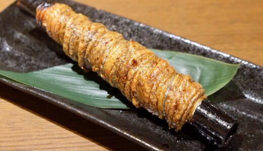 上京グルメ物語(16)愛媛・宇和島料理なら、がいや「がいや」(阿佐ヶ谷)にきんさいや!