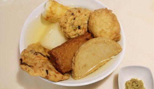 上京グルメ物語(17)長崎県の和華蘭料理を食べに「かっちぇる」(湯島)に行ってくっけん!
