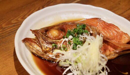 上京グルメ物語(10)三軒茶屋「魚屋 さんじゅうまる」で、千葉県銚子のうまい魚をくわっせえ!