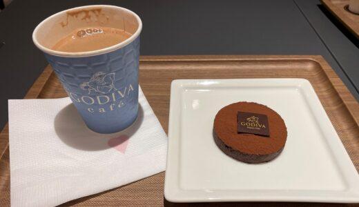 日本初のゴディバカフェが東京駅に誕生! カカオニブを使ったシチュー!?