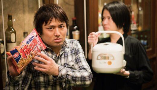 上京ライフから店が誕生!その名も「上京酒場 AKASAKA 滝の音」