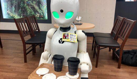 ロボットカフェの実証実験がスタート