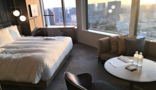 ストリングスホテル東京インターコンチネンタルのハイクラスのお部屋は特典もすごかった