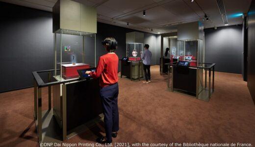 五反田でフランス国立図書館のバーチャル体験ができる!BnF×DNPミュージアムラボ第2回展が開催
