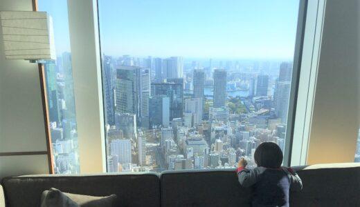 東京を一望できるハイクラスホテル「アンダーズ東京」 おもてなし、部屋、料理はどれだけすごい?